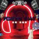 Foster Killz Dj Mix 2020-08-12
