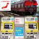 04 - Cómo moverse por Japón en trenes, metros, líneas privadas, etc. Tarjetas IC prepago, HyperDia, Fare adjustment...