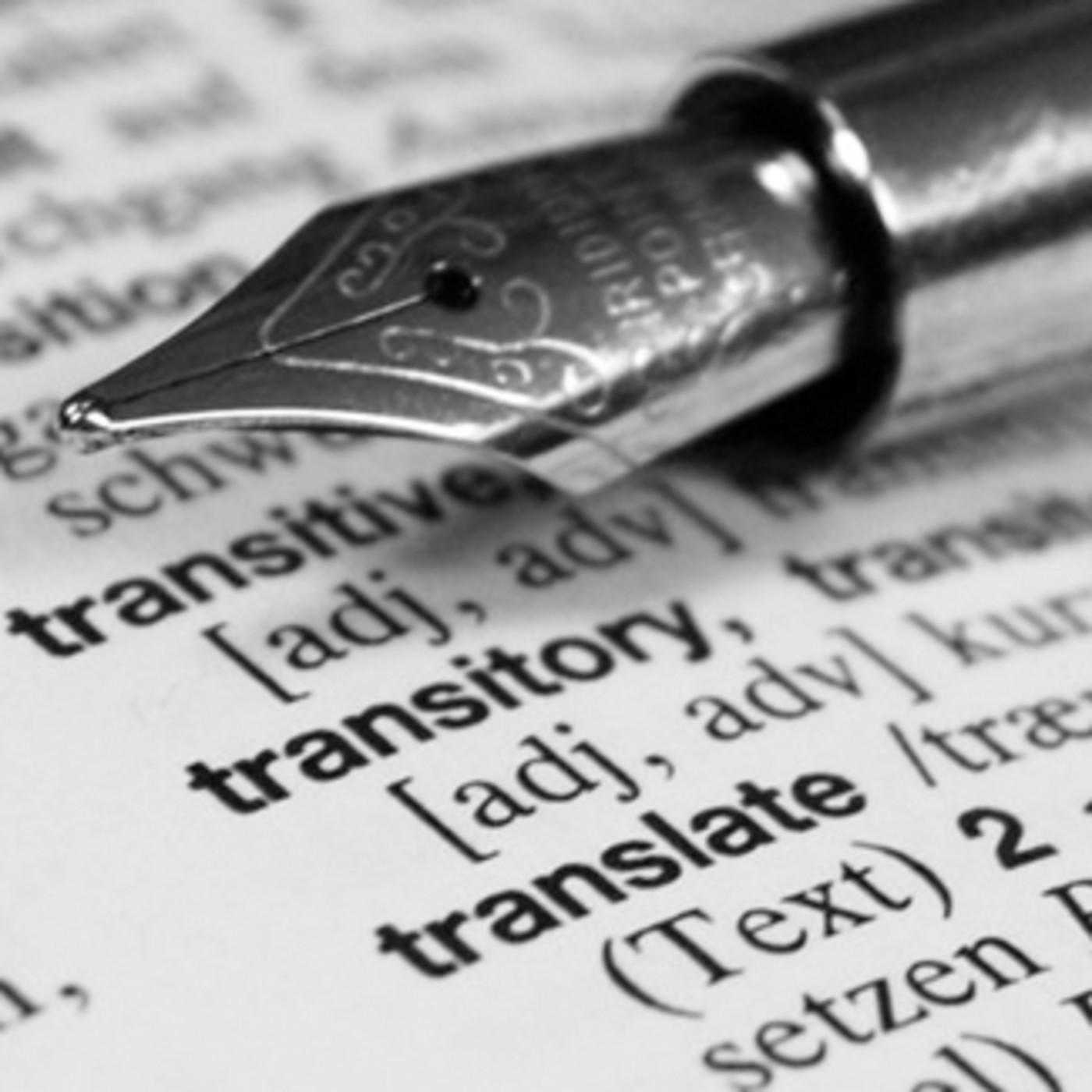 Existe diferença entre as traduções de O Capital, de Karl Marx?