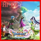 Hyrule Project Episodio 105: Dragon Quest XI