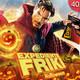 LPF40 / Expediente Halloween / Como Te Extraño mi Doctor porque será...