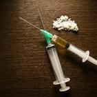 La Brújula de la Ciencia s09e02: Vacunas contra las drogas adictivas