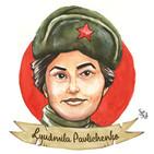 Mujeres Olvidadas por la Historia - Lyudmila Pavlichenko