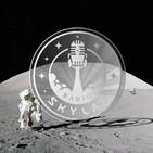 056 - Ingravidez - Cómo ser astronauta