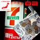 02 - El dinero de turismo por Japón. Cambio de moneda, dónde sacar efectivo, pagar con tarjeta, etc.