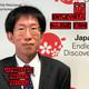 Entrevista con Hajime Kishi (JNTO) | Japonizados Podcast 2x7