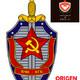 KGB: Creación y primeros pasos [Capítulos de Historia 4]