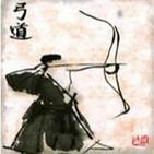 El Zen en el arte del tiro con arco (I)