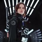 Reseña del Cómic The Star Wars inspirado en el guion original + El Extraño viaje + Roge One