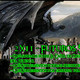 2x11 La Guerra del Anillo: Futuros Suplementos