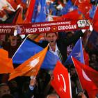 El referéndum turco: un antes y un después en la república de Atatürk