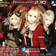 Minoreba Rock 230 TOP 5 de Hizaki Grace Project
