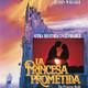 La Princesa Prometida (1987) #Aventuras #Romance #Comedia #Fantástico #peliculas #audesc #podcast
