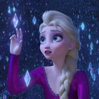 La cata del cine - Frozen II