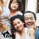 """Reset Cine 341 """"Un Asunto de Familia"""""""