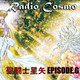 Radio Cosmo - Episodio G