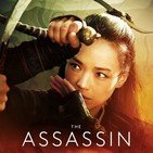 The Assassin - La Asesina (2015) #Drama #Acción #peliculas #audesc #podcast