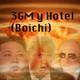 Mal Vivir 2T 85: 3GM y Hotel (Boichi)