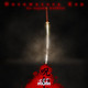 Norowareta Ken - Trailer Corto