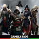 GAMELX 6x09 - Especial Assassin's Creed - Parte 2