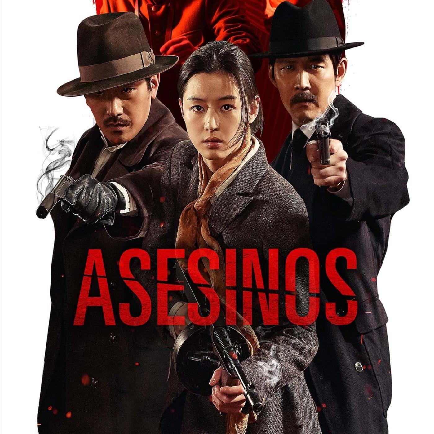Asesinos (2015) #Thriller #Drama #peliculas #audesc #podcast