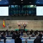 Las redes y la lucha por el poder. Niall Ferguson y Mira Milosevich-Juaristi, español