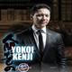 yokoi kenji - dominar el temperamento