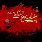 Cap.01, llorar a los Muertos en las fuentes Sunnitas, Sheij Qomi