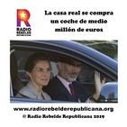 La casa real se compra un coche de medio millón de euros