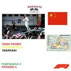 PitCast F1 2x04 - GP China F1 2019