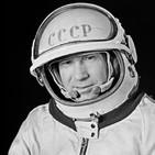 Cosmonautas, Como Gano Rusia la Carrera Espacial (cap 1) #documental #podcast #universo #ciencia