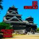 Lugares de Japón: Kumamoto | Japonizados Podcast 2x5