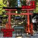 Lugares de Japón: Takayama | Japonizados Podcast 2x9