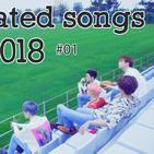 Kpop 2018 Underrated Songs PART 1