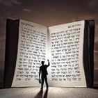 Jeremias 2 La Infidelidad del Pueblo del Eterno