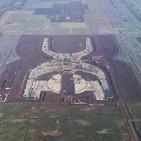 P142: Escasez de agua, Atenco, Texcoco y el Aeropuerto cancelado en México.