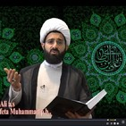 Las Virtudes del Imam Ali a.s en las Palabras del Profeta Muhammad p.b., Sheij Qomi, Capitulo 04
