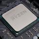 "#Radiogeek ""AMD le quita un 10% de mercado mundial en procesadores a Intel"""