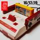 Japonizados Micropodcast 16/12/19: La Nintendo (Famicom) en Japón