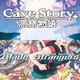 CG67-4 Cave Story+ - Blade Strangers