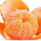 Practica meditativa atendiendo a la ingesta consciente: la mandarina