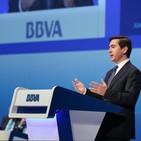 """""""La banca ya no gana siempre"""", el análisis de Aja"""