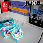 Japonizados Micropodcast 14/10/19: Lavar ropa en Japón, ¿sí o no?