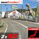 2x03 - El Japón de carretera. Por el inaka japonés en Kashihara, hablando de los comercios y el paisaje tan diferente
