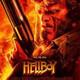 La Viñeta. Omega Men. Hellboy contra los fans enloquecidos.