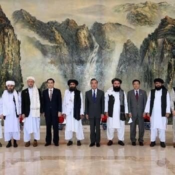 ROOM 44: China mira hacia Afganistán