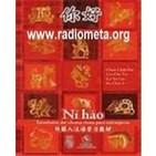 130305 Curso básico de chino para hispanohablantes - Unidad 1