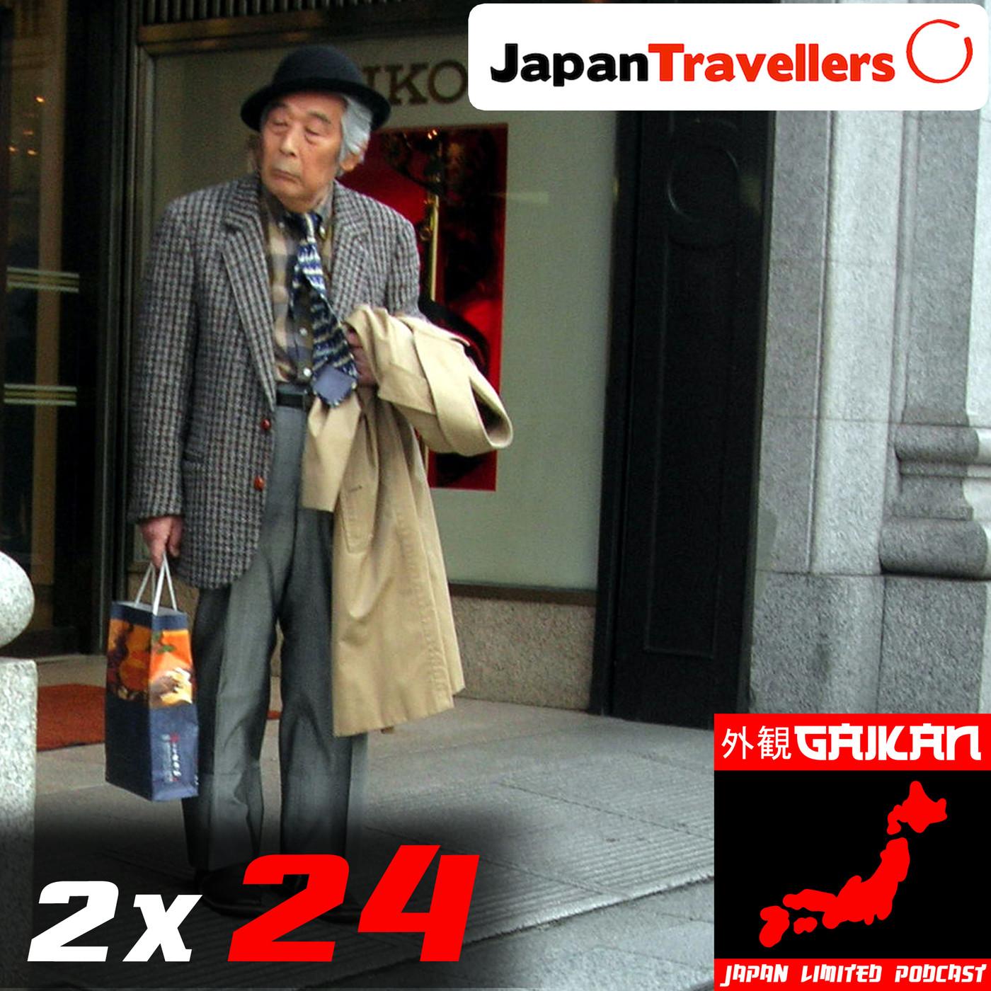 2x24 - Ataque nipón para hablar inglés. En las ruinas del castillo de Mihara grabo por casualidad una conversación...