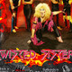 SIGLO METALICO Especiales 049 - TWISTED SISTER