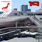 19 - Laberinto para ratones. ¿Cómo salir hacia donde me interesa en la estación de Takatsuki?